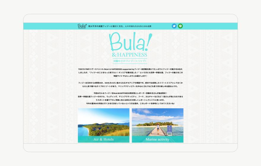 Bula! & HAPINESSS